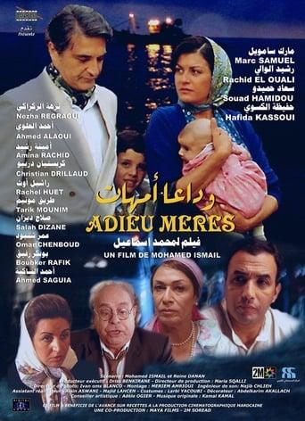 Poster of Adieu Mères