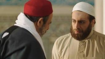 Sheikh's Watermelons (2018)