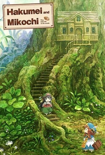 Poster of Hakumei and Mikochi