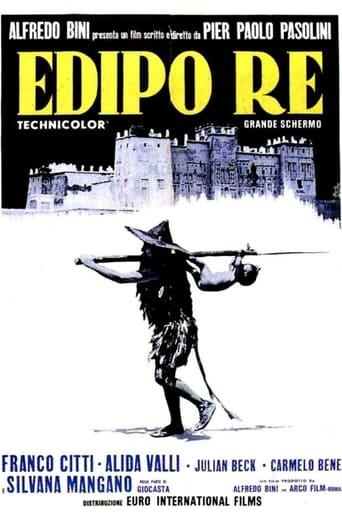 Цар Едіп
