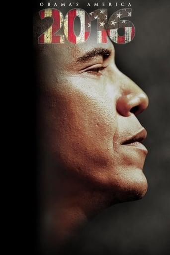 2016-та година: Америка на Обама