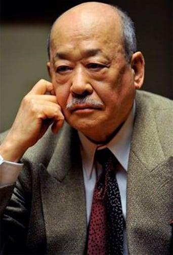 Image of Shigeru Kôyama
