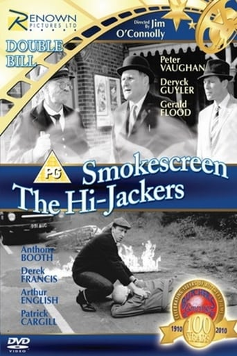Poster of The Hi-Jackers