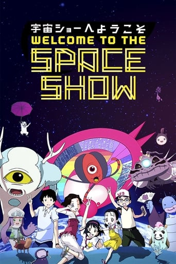 Poster of Welcome to the Space Show