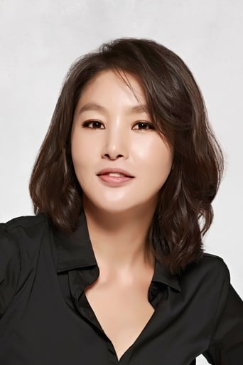 Image of Park Ji-young