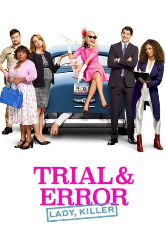 Poster of Trial & Error