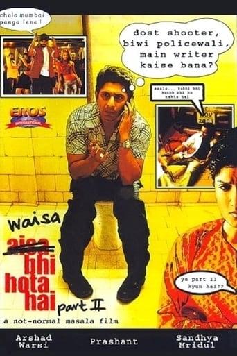 Poster of Waisa Bhi Hota Hai: Part II