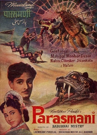 Watch Parasmani Online Free Putlocker
