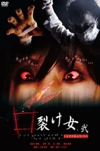 Poster of Slit Mouth Woman 2