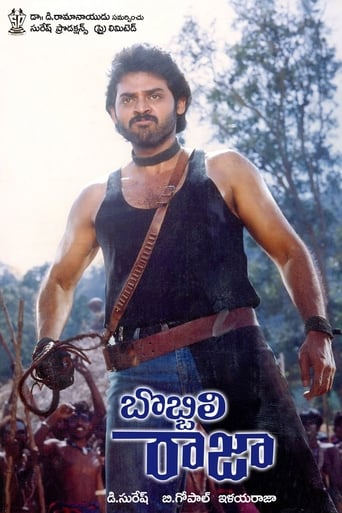 Poster of Bobbili Raja