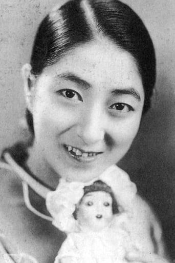 Image of Michiko Oikawa