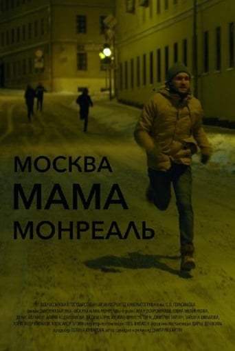 Poster of Moscow Mother Montreal