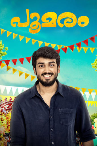 Watch Poomaram 2018 full online free