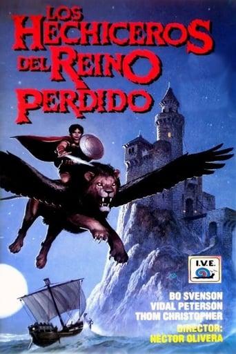 Poster of Los hechiceros del Reino Perdido