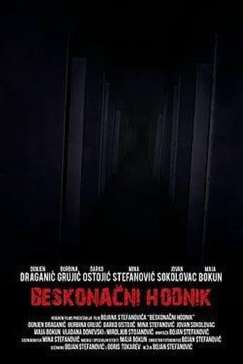Beskonačni hodnik
