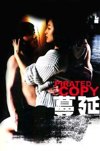 Watch Pirated Copy Full Movie Online Putlockers