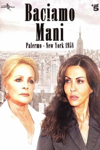 Poster of Baciamo le mani - Palermo New York 1958