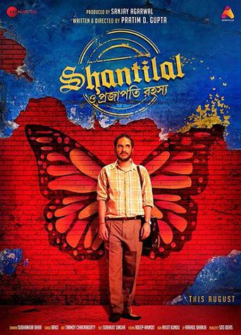 Shantilal O Projapoti Rohoshyo Yify Movies