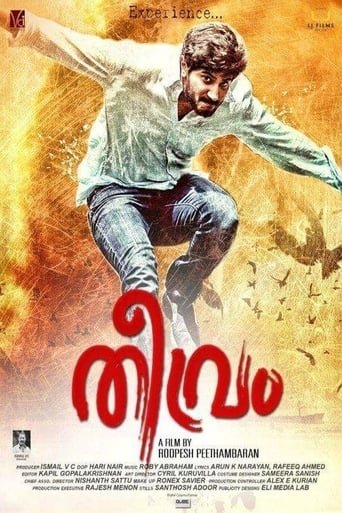Poster of Theevram