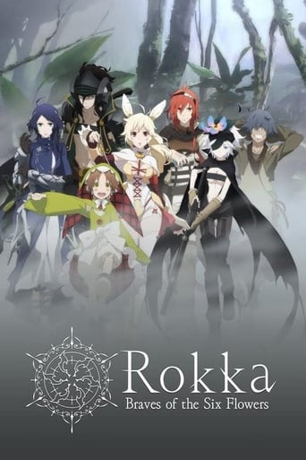 Poster of Rokka: Braves of the Six Flowers