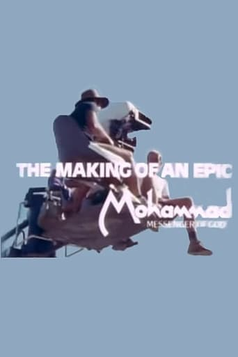Poster of The Making of an Epic: Mohammad, Messenger of God
