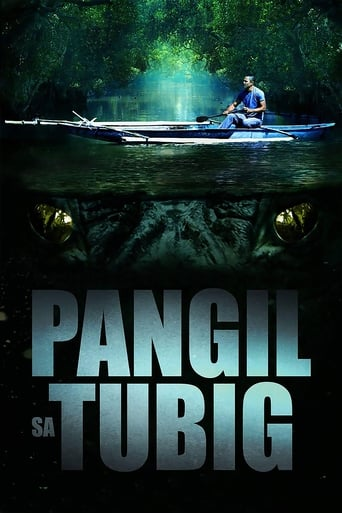 Fang in the Water Movie Poster