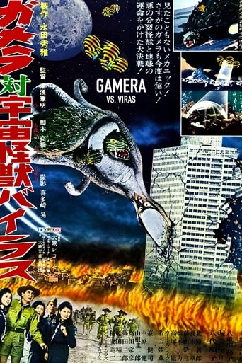 Poster of Gamera vs. Viras