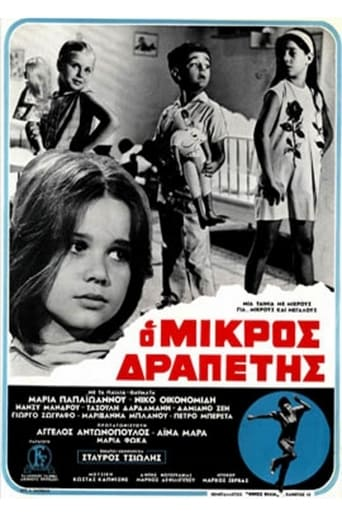 Poster of The Young Runaway