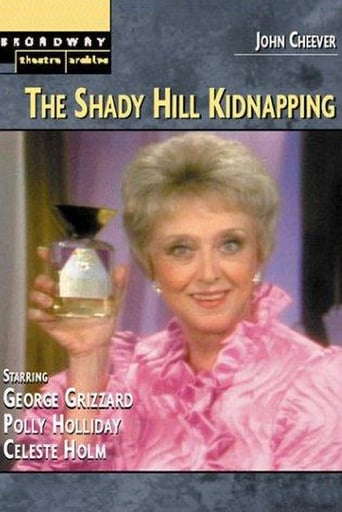 Poster of The Shady Hill Kidnapping