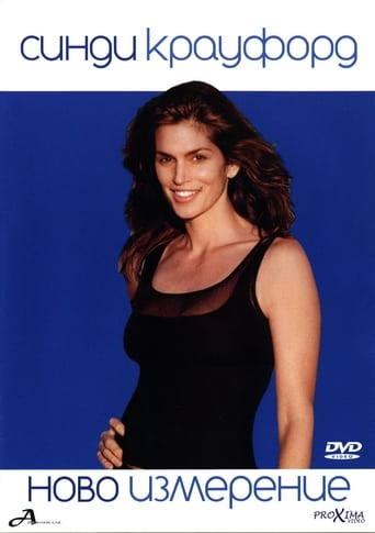 Poster of Cindy Crawford. A new dimension