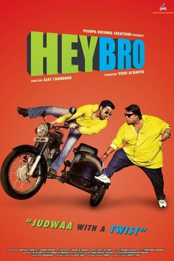 Poster of Hey Bro