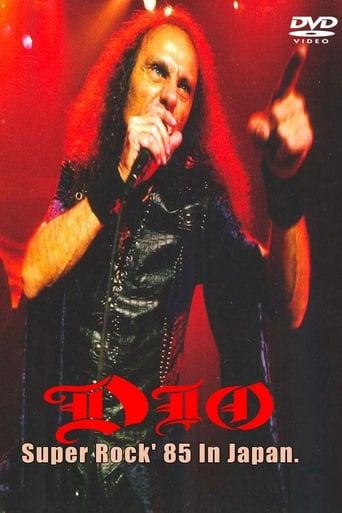 Dio: At Tokyo Super Rock Festival