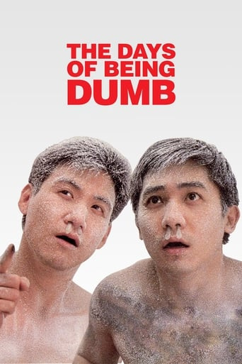 Watch The Days of Being Dumb Free Movie Online