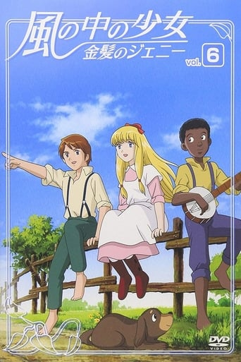 Poster of The Girl in the Wind: Jeanie with the Light Brown Hair