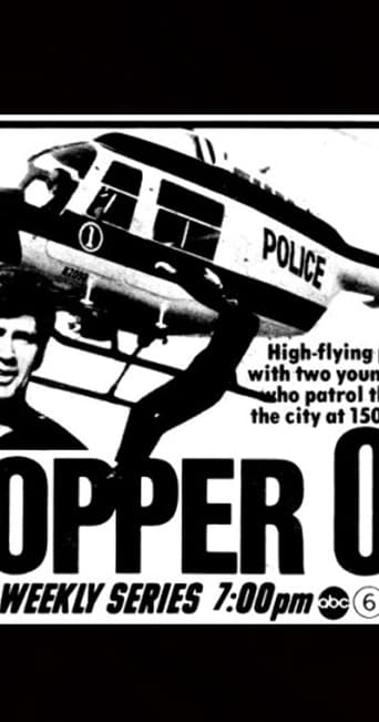 Poster of Chopper One