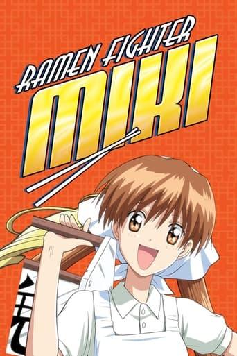 Ramen Fighter Miki