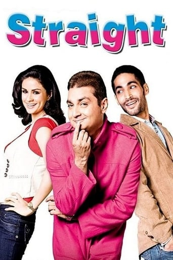 Poster of Straight