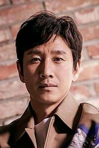 Image of Lee Sun-kyun