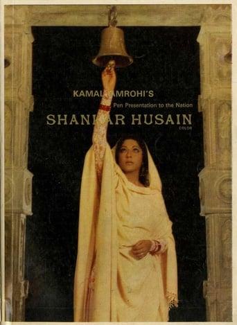 Poster of Shankar Hussain