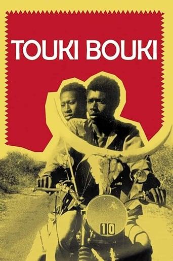 Poster of Touki Bouki