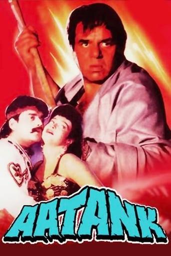 Poster of Aatank