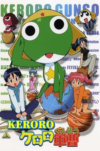 Poster of Sgt. Frog