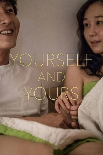 Download Yourself and Yours Movie