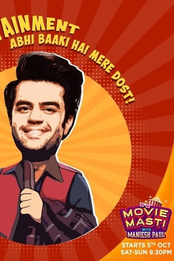 Poster of Movie Masti With Manish