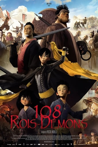 Poster of 108 Demon Kings