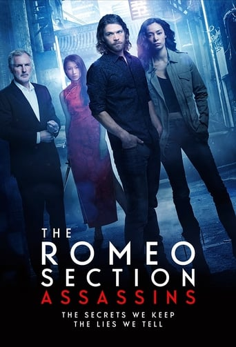 Poster of The Romeo Section