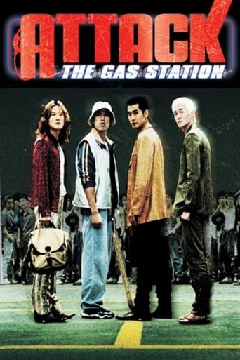 Watch Attack the Gas Station! Free Movie Online