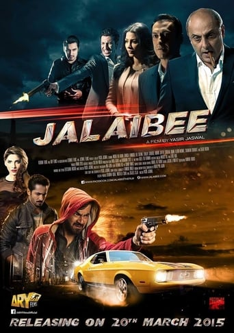 Poster of Jalaibee