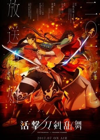 Poster of Katsugeki Touken Ranbu