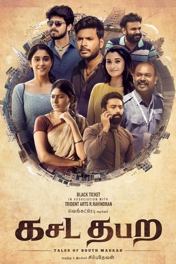 Poster of Kasada Thapara